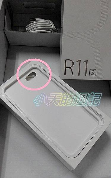 【開箱文】Oppo R11s4.jpg