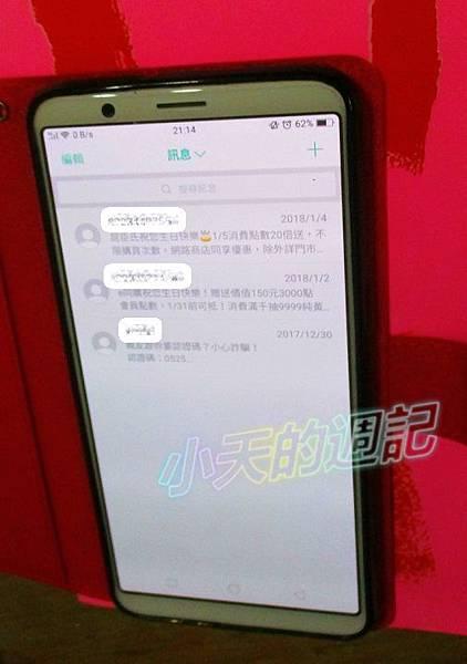 【開箱文】Oppo R11s9.JPG