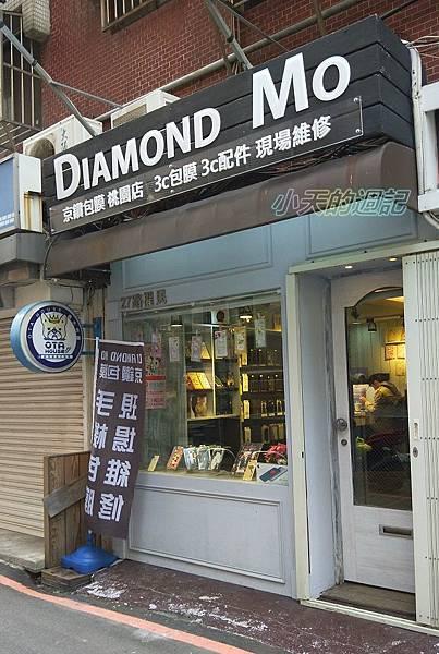 【3C】 Diamond MO 京鑽包膜 桃園手機包膜店1.jpg