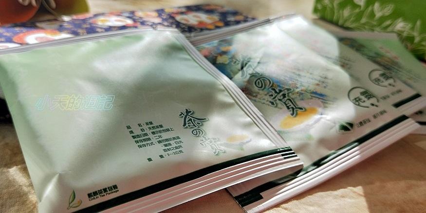 【試喝】原茶緣13.jpg