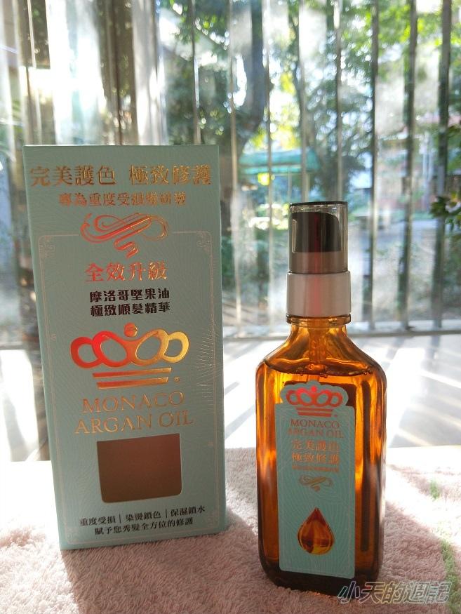【試用‧體驗】魔娜歌Monaco Argan Oil  摩洛哥堅果油護髮油1.jpg