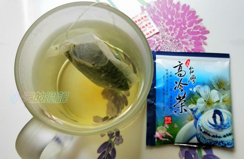 【試喝】原茶緣18.jpg