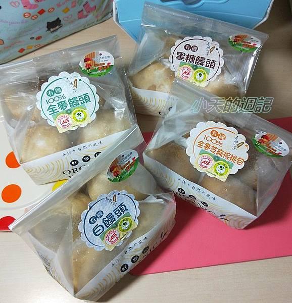 【試吃】新北市永和自然食堂 有機饅頭1.jpg