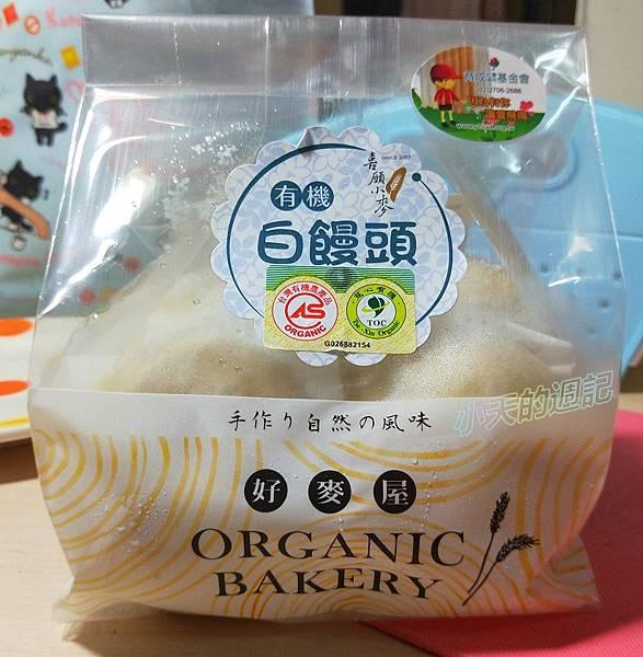 【試吃】新北市永和自然食堂 有機饅頭2.jpg