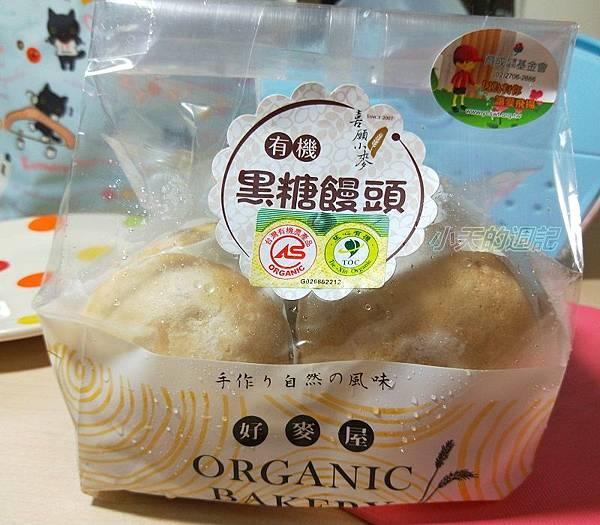 【試吃】新北市永和自然食堂 有機饅頭4.jpg