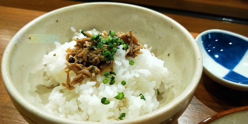 【台北‧食記‧邀約】誠鰭日本料理15.jpg