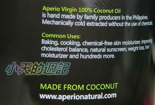 【試吃‧試用】Aperio艾貝歐椰子油7.jpg