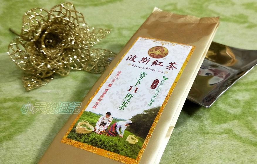 【試喝】艾芬波斯茶館 波斯紅茶 (伊朗紅茶)4.jpg