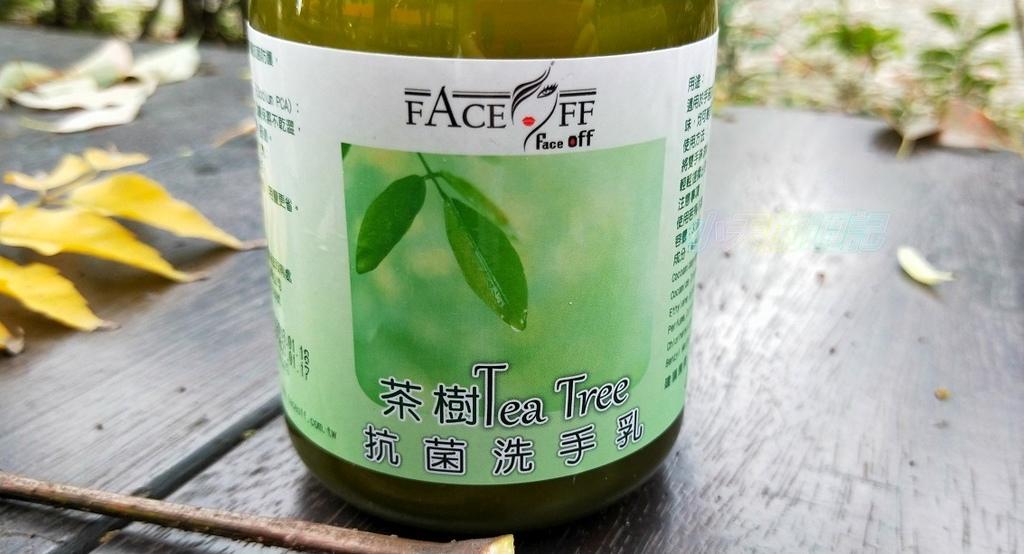 【試用】Face Off變臉 Tea Tree 茶樹抗菌洗手乳2.jpg