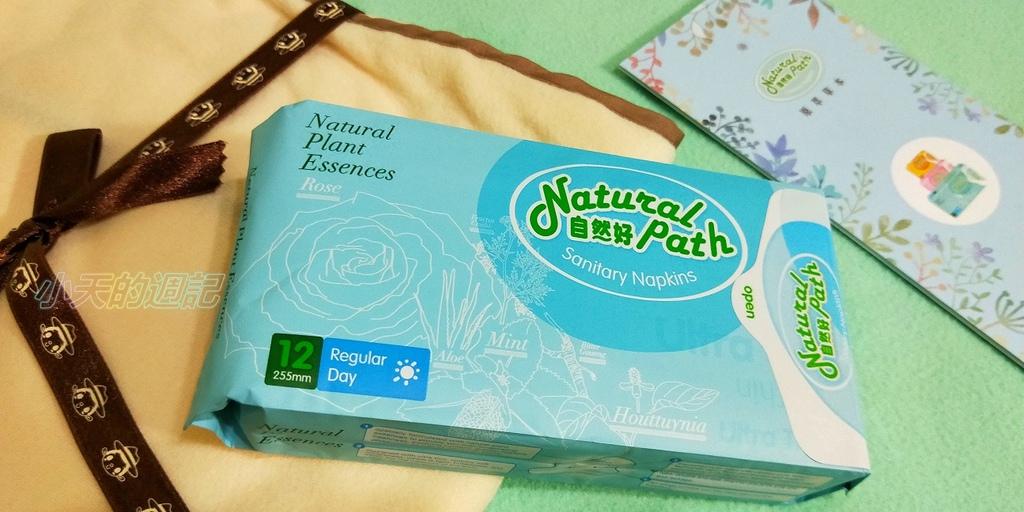 Natural Path 自然好衛生棉2.jpg