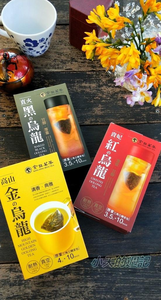 【試喝】金品茗茶2.jpg