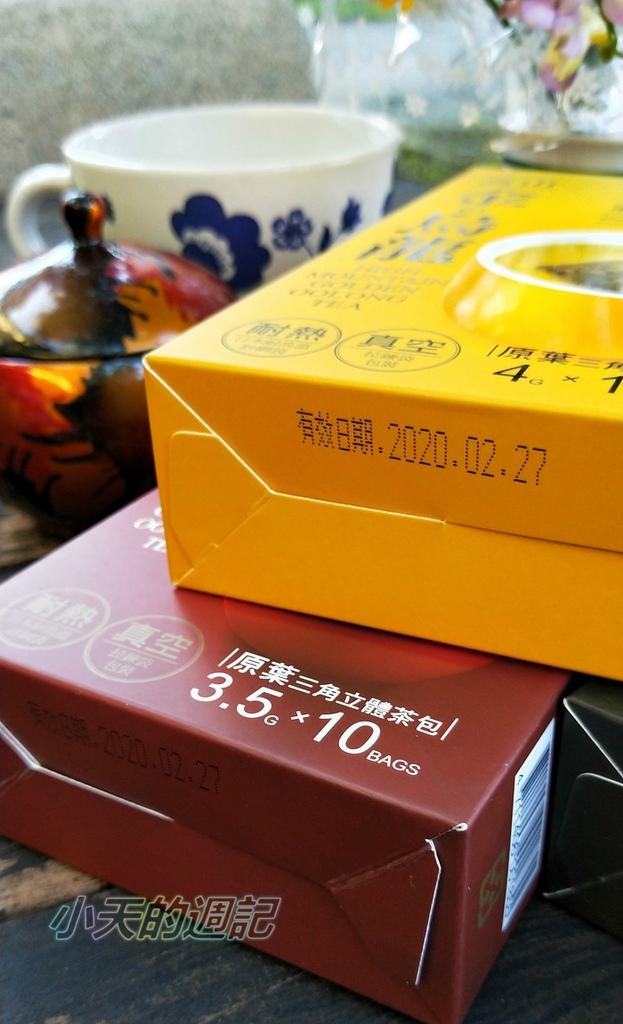 【試喝】金品茗茶5.jpg
