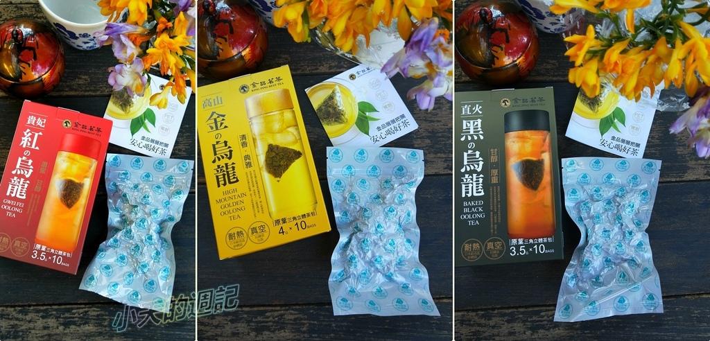 【試喝】金品茗茶6.jpg