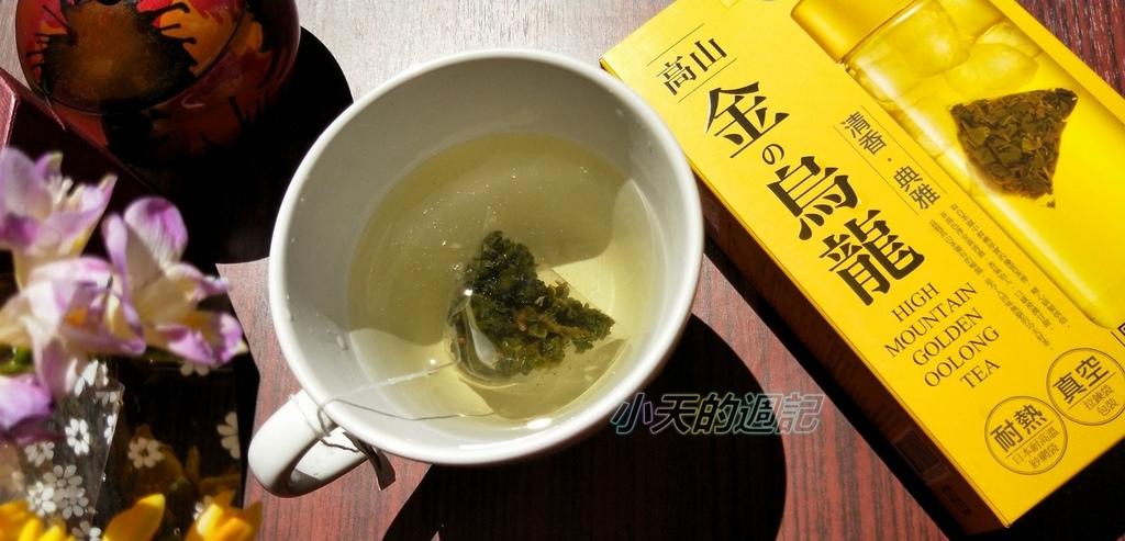 【試喝】金品茗茶10.jpg