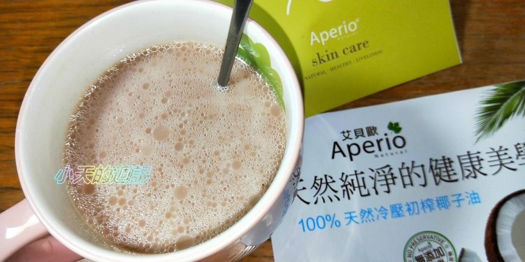 【試吃‧試用】Aperio艾貝歐椰子油15.jpg