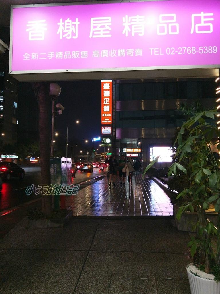 【台北‧食記‧邀約】宸料理2.jpg