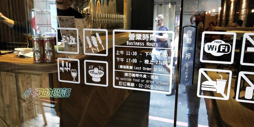 【基隆‧食記‧邀約】手塩日式鐵板居食屋4.jpg