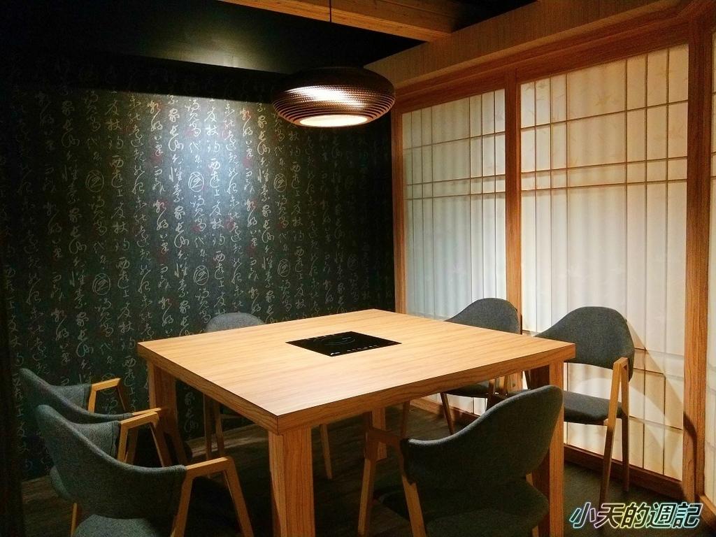 【基隆‧食記‧邀約】手塩日式鐵板居食屋30.jpg