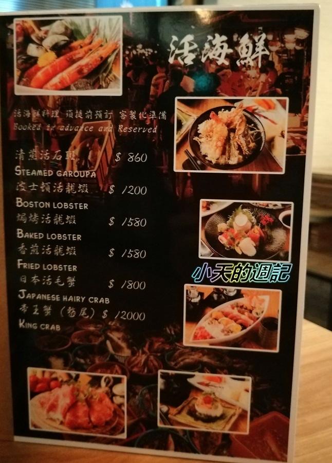【基隆‧食記‧邀約】手塩日式鐵板居食屋32.jpg