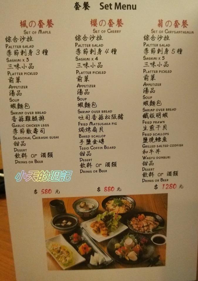 【基隆‧食記‧邀約】手塩日式鐵板居食屋33.jpg