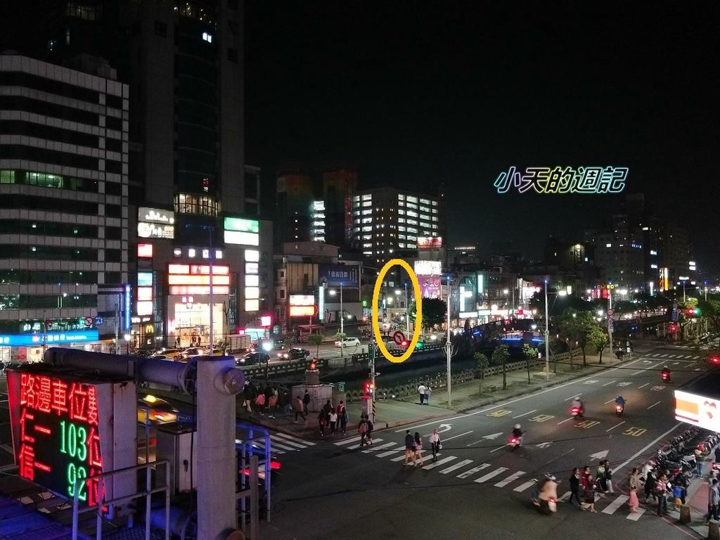 【基隆‧食記‧邀約】手塩日式鐵板居食屋39.jpg