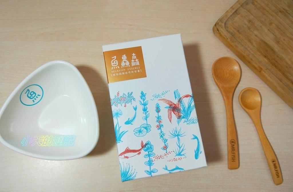 【試喝】魚鱻森虱目魚精 Mr Fish Milkfish Essence6.jpg