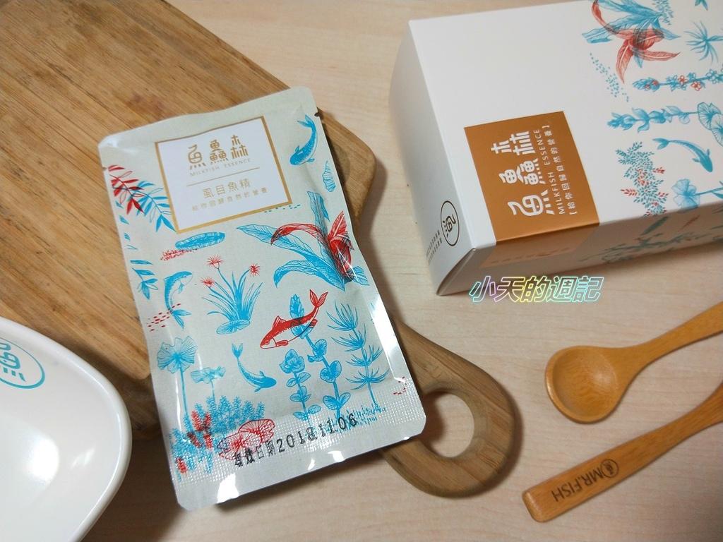 【試喝】魚鱻森虱目魚精 Mr Fish Milkfish Essence9.jpg