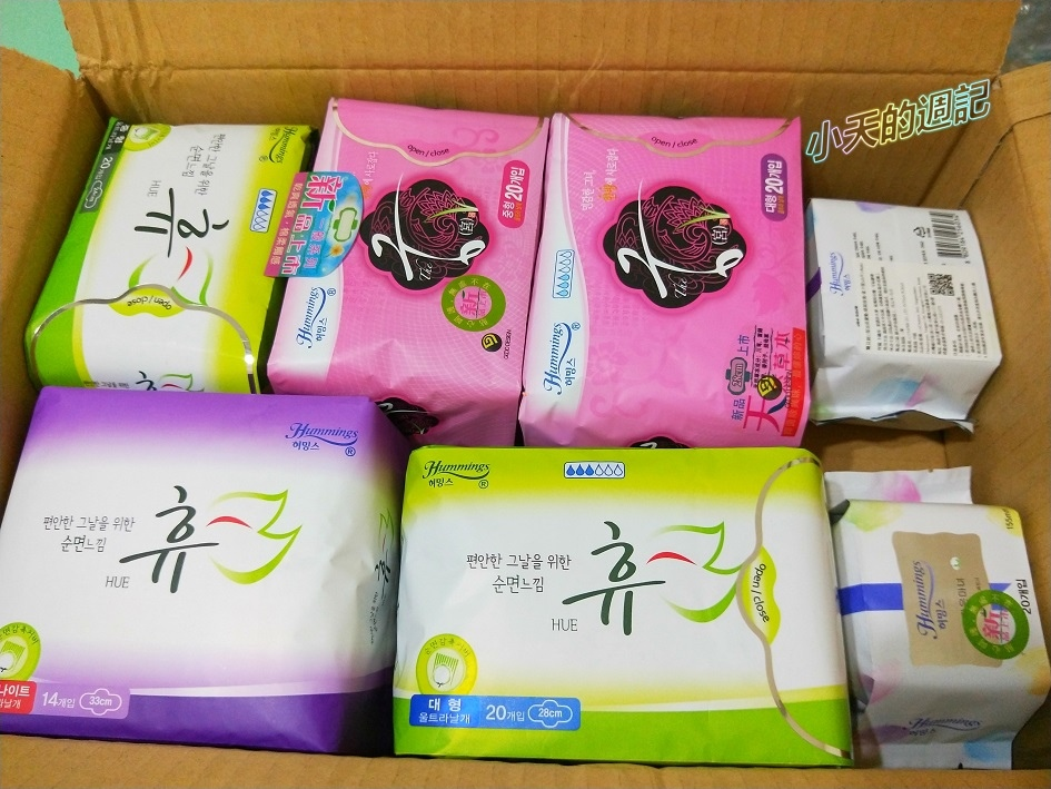 【試用】韓國寶貝妮hummings衛生棉1.jpg