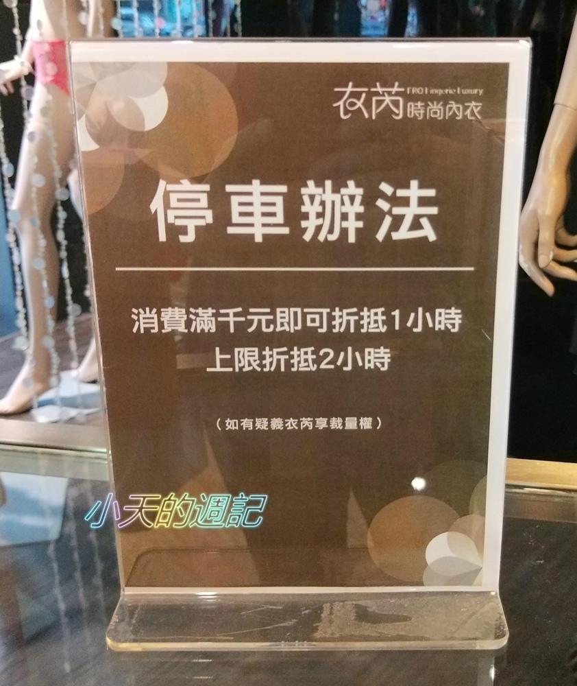 衣芮時尚內衣-經國店3.jpg