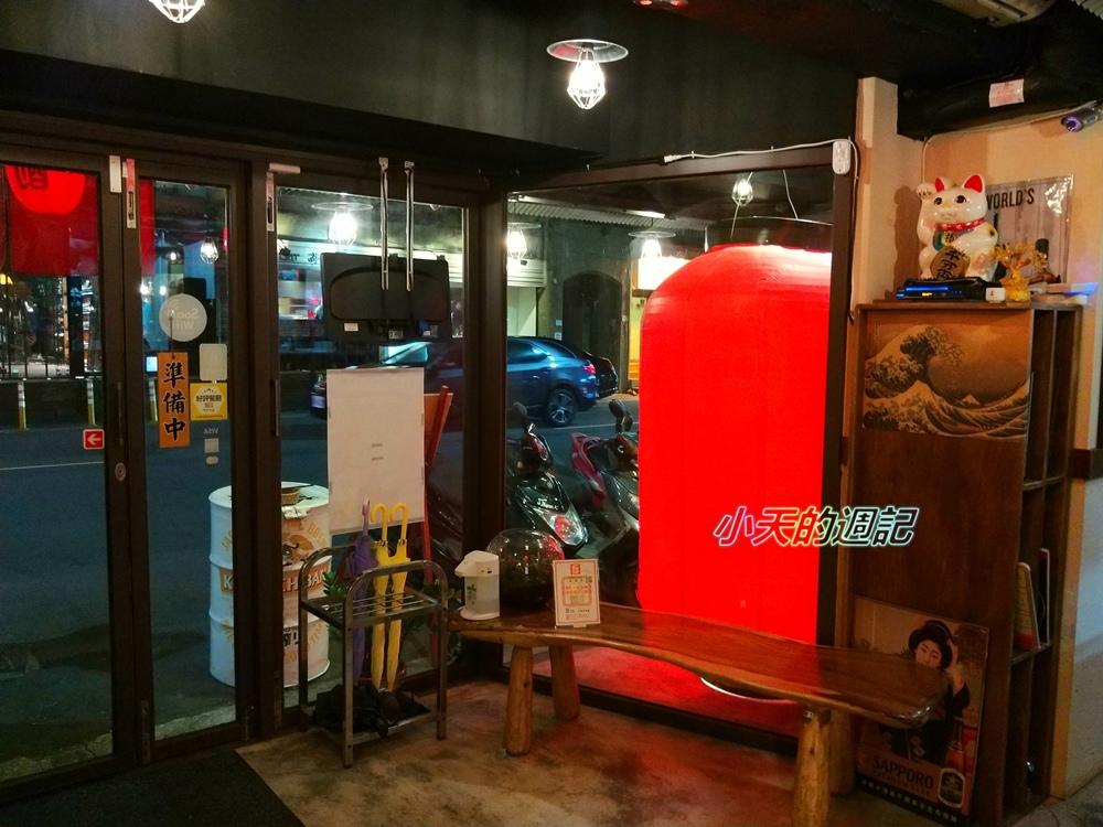 【台北‧食記‧邀約】吽炸居酒屋4.jpg