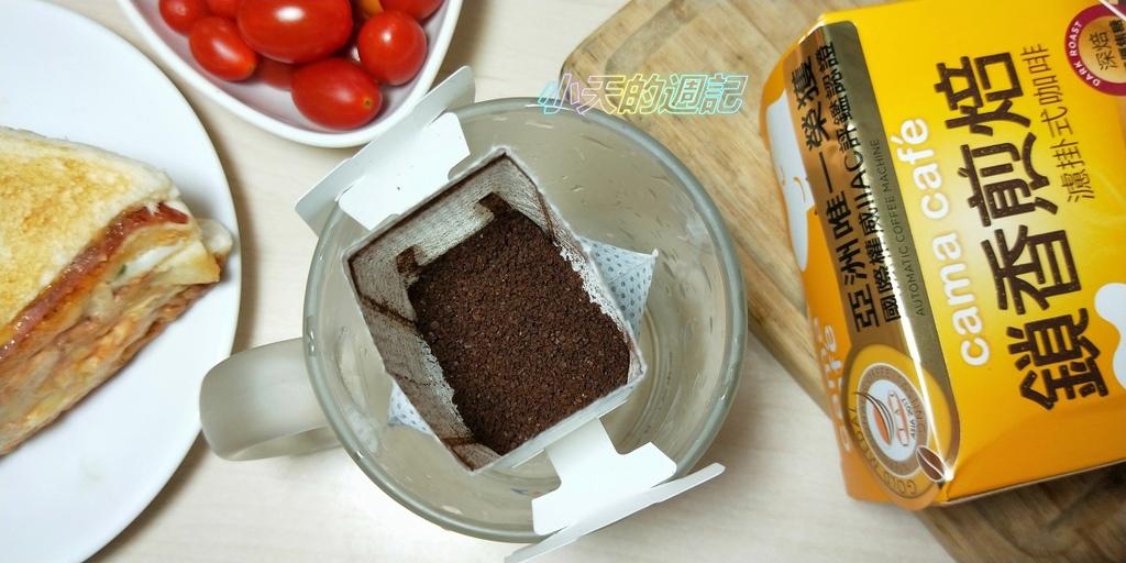 【試喝】cama café 鎖香煎焙濾掛式咖啡6.jpg