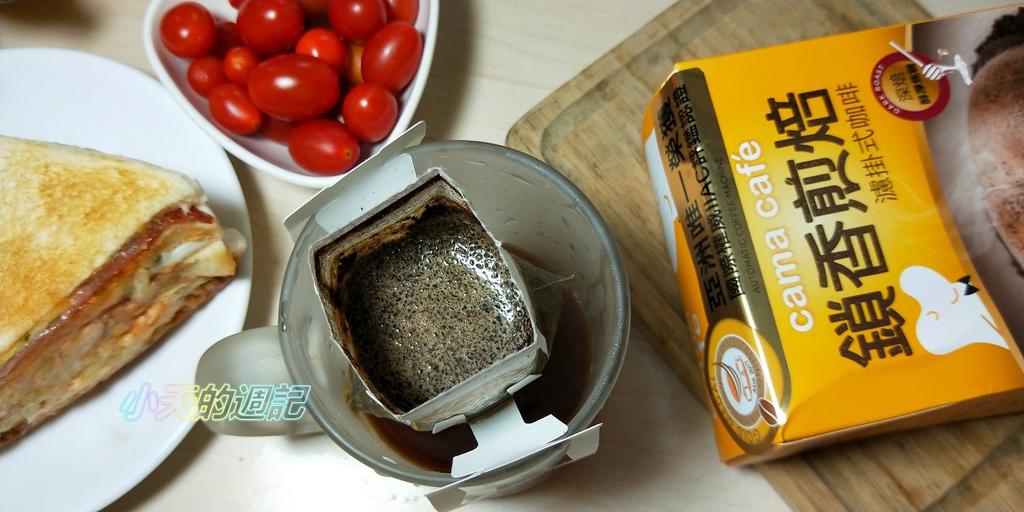 【試喝】cama café 鎖香煎焙濾掛式咖啡7.jpg