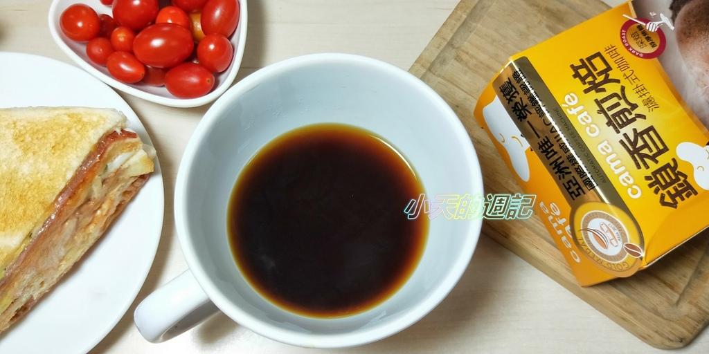 【試喝】cama café 鎖香煎焙濾掛式咖啡8.jpg