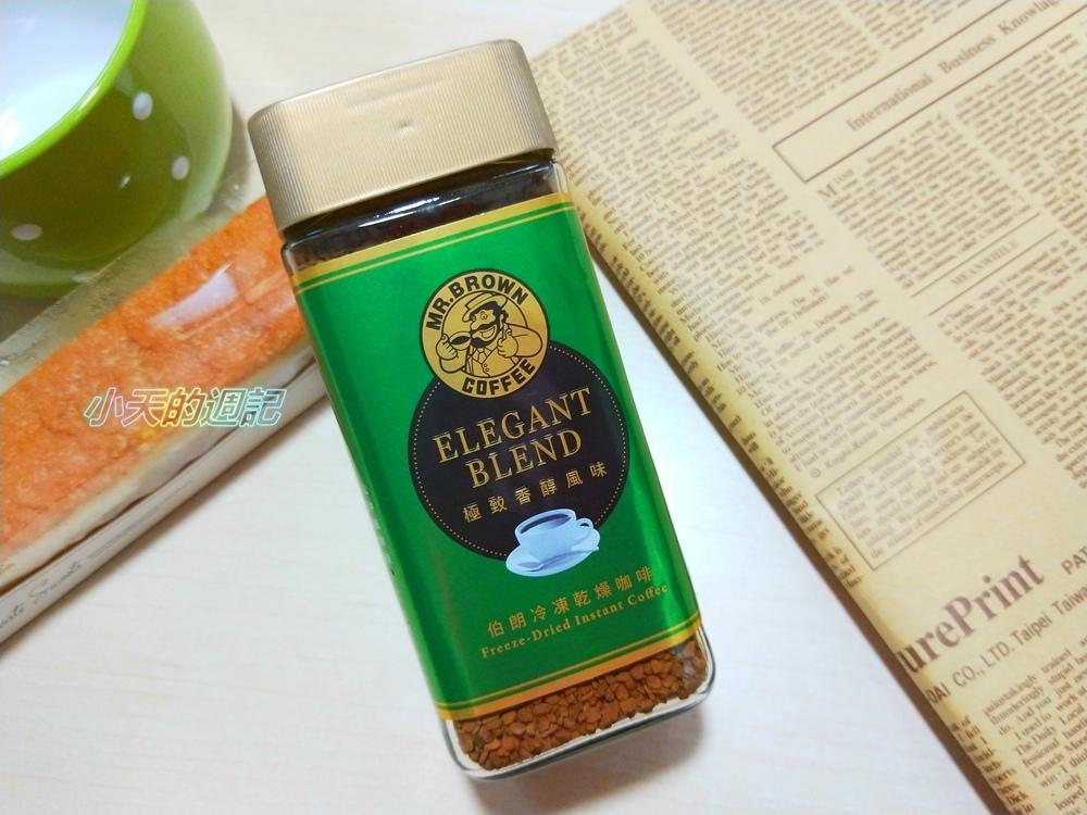 【試喝】伯朗極緻香醇冷凍乾燥咖啡1.jpg