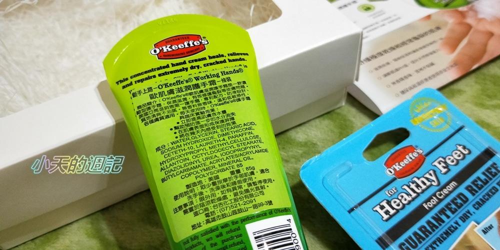 【體驗】O'Keeffe's歐肌膚 無香料護手霜 護足霜 護手霜推薦3.jpg