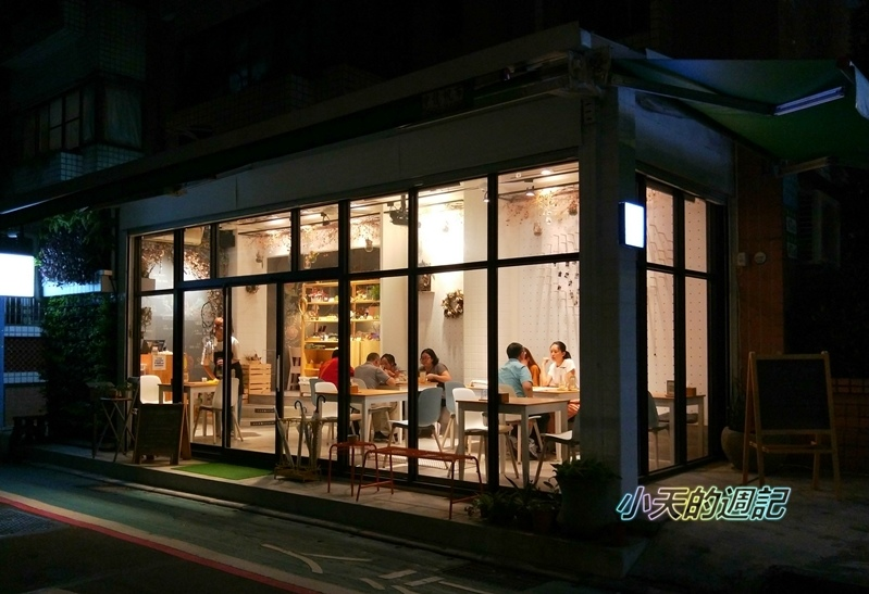 【台北‧食記‧邀約】TogetherBistro 一起小食館1.jpg