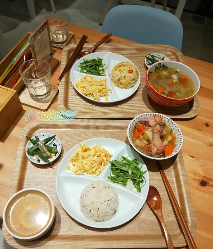 【台北‧食記‧邀約】TogetherBistro 一起小食館3.jpg