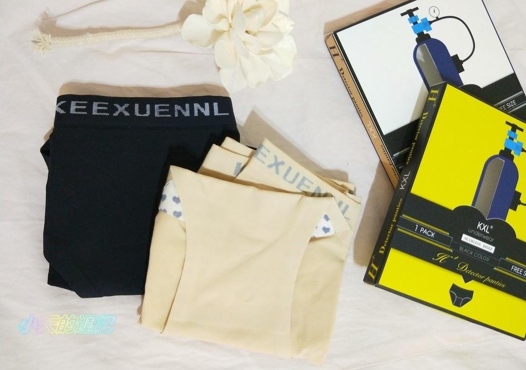 【試穿】珂宣尼KXL-健康私密•Keexuennl氫變氧氣內褲1.jpg