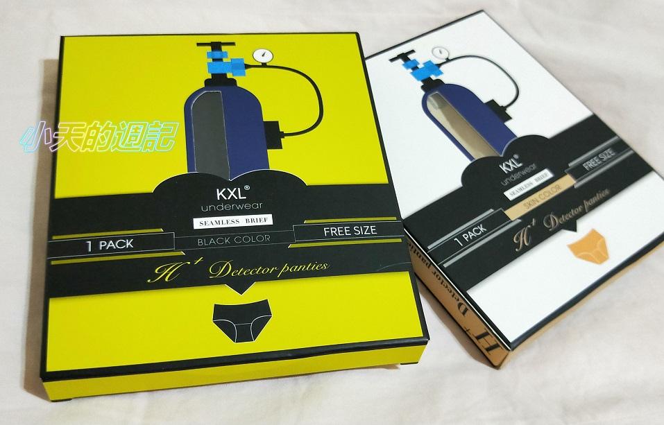 【試穿】珂宣尼KXL-健康私密•Keexuennl氫變氧氣內褲2.jpg