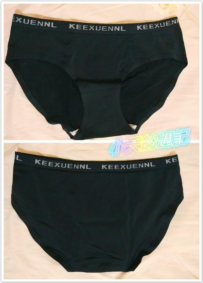 【試穿】珂宣尼KXL-健康私密•Keexuennl氫變氧氣內褲4.jpg