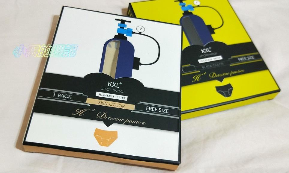 【試穿】珂宣尼KXL-健康私密•Keexuennl氫變氧氣內褲8.jpg
