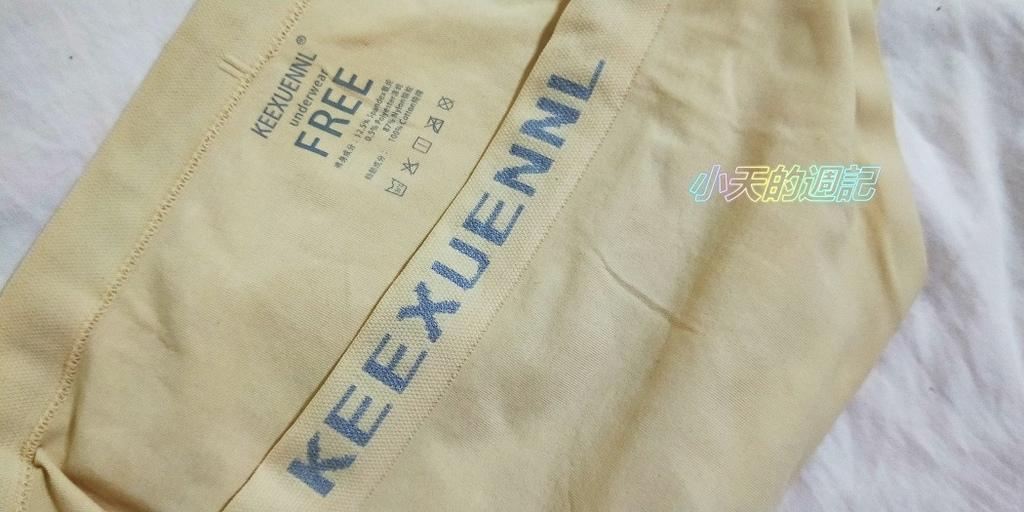 【試穿】珂宣尼KXL-健康私密•Keexuennl氫變氧氣內褲10.jpg