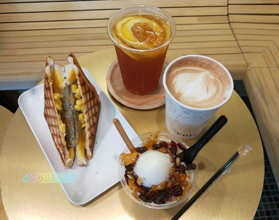 【台北東區‧食記‧邀約】藏咖啡Café3.jpg
