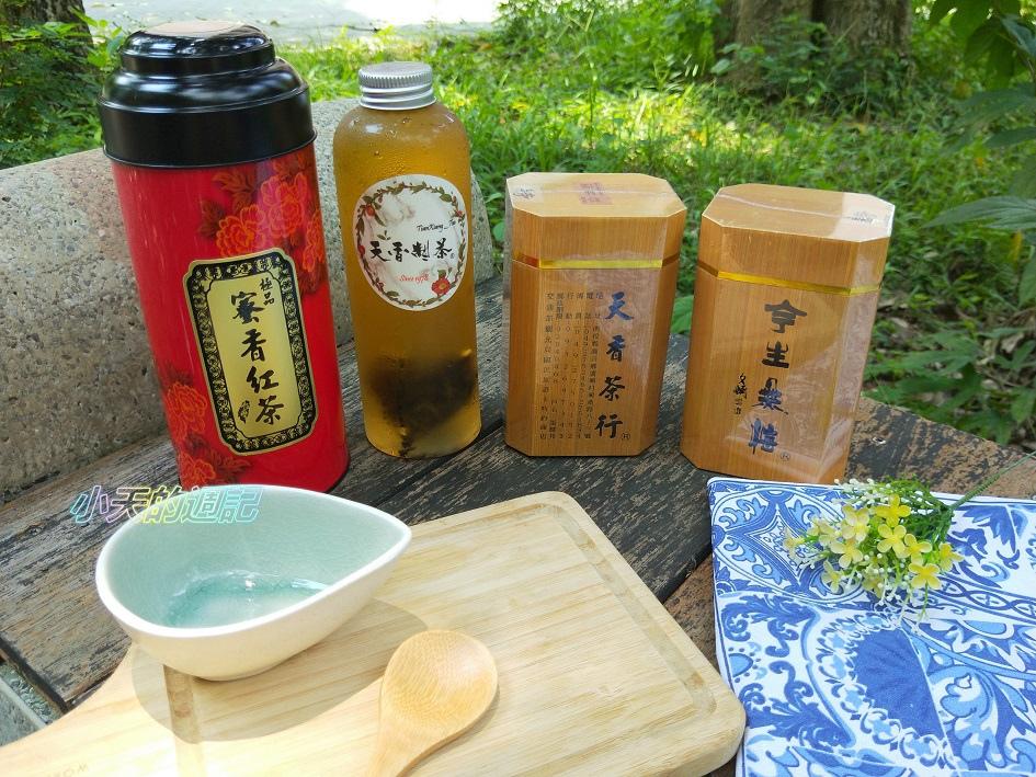 【試喝】天香茶行1.jpg