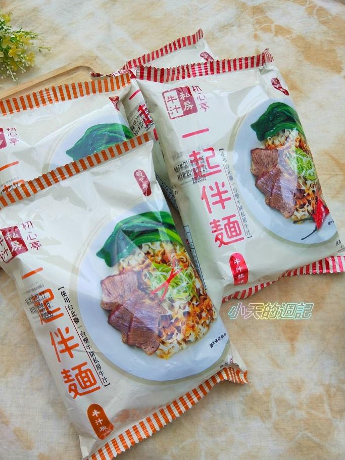 【試吃】初心亭 一起伴麵 牛肉乾 乾拌麵2.jpg