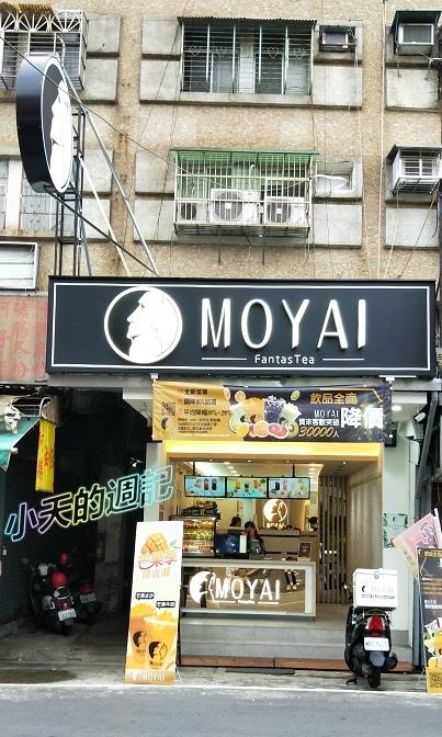 【試喝】MOYAI飲料店 三重車頭店1.jpg