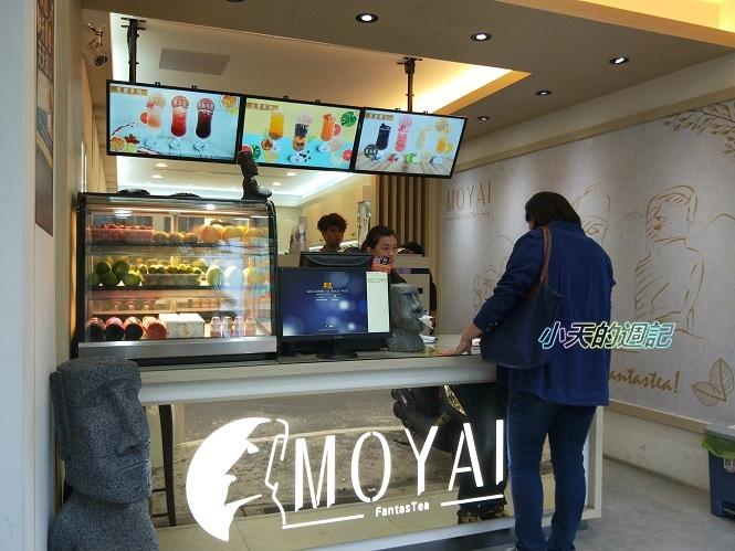 【試喝】MOYAI飲料店 三重車頭店2.jpg