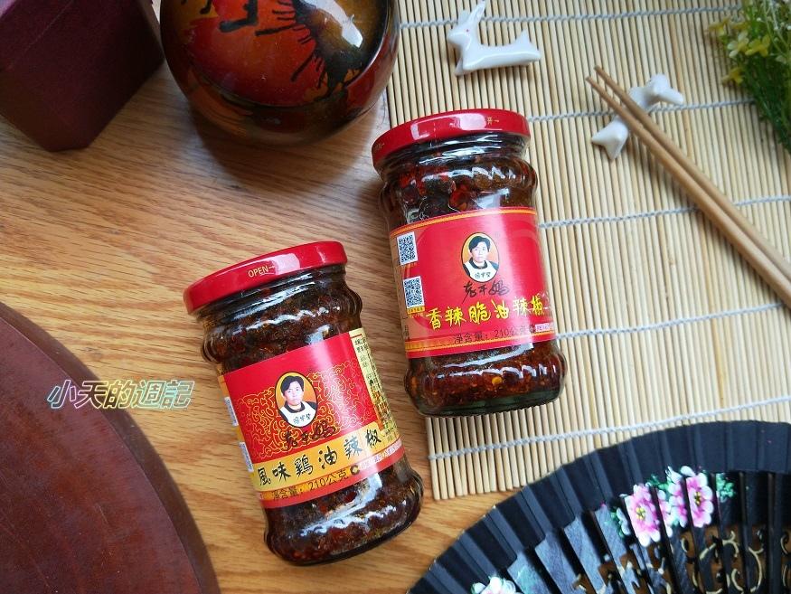 【試吃】老干媽香辣脆油辣椒 風味雞油辣椒1