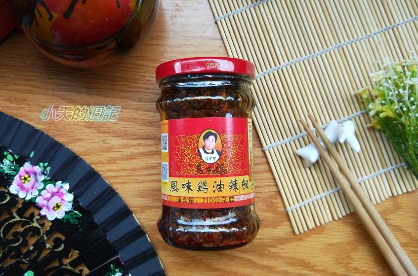 【試吃】老干媽香辣脆油辣椒 風味雞油辣椒2