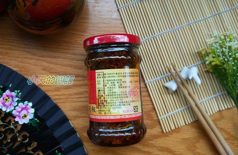 【試吃】老干媽香辣脆油辣椒 風味雞油辣椒3